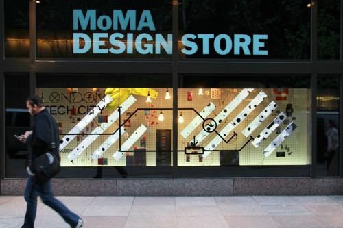 London Tech City at MOMA New York
